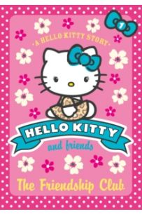 Hello Kitty and Friends (1)