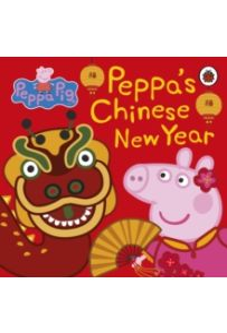 Peppa Pig: Chinese New Year