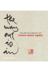 The Way Out is In : The Zen Calligraphy of Thich Nhat Hanh