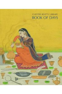 The Chester Beatty Library Book of Days