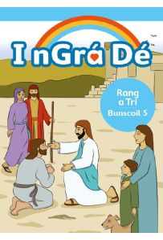 I nGra De Bunscoil 5 - Rang a Tri Bunscoil 5