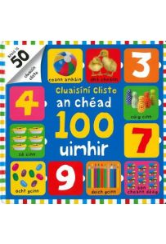 An Chead 100 Uimhir
