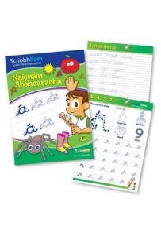 Scriobh Liom do Naionain Shoisearacha (Set) Book and Practice Copy (JUNIOR INFANTS)