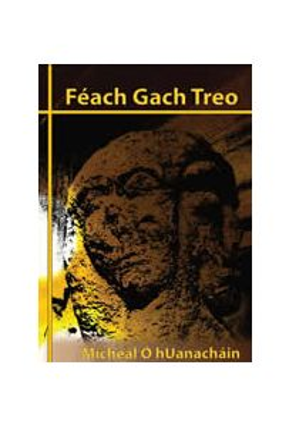 Féach Gach Treó