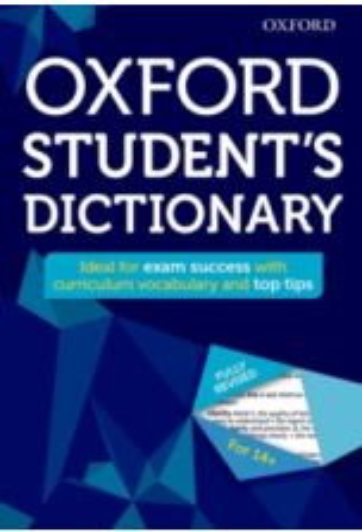 Oxford Student's Dictionary (Hardback)