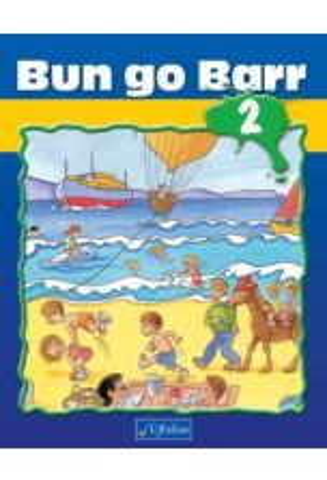 Bun go Barr 2 (2nd Class)